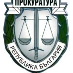"""Прокуратурата в Габрово обявява конкурс за """"Съдебен администратор"""""""