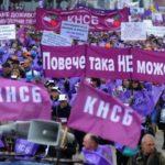 КНСБ – Габрово на национален протест за по-високи заплати