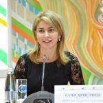 Започна форумът, срещащ в Габрово парламентите и регионите