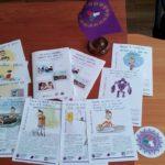 Обучават класните ръководители на зрелостниците от област Габрово