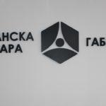 Покана за Общо събрание към членовете на Стопанска камара – Габрово