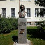 Габрово ще отбележи 150 години от рождението на д-р Петър Цончев
