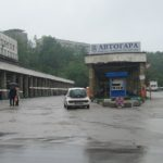 ОПТ – Габрово обявява публичен търг за три паркоместа