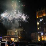 Габрово ще посрещне новата година на 30-ти декември