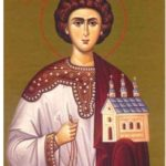 Почитаме Свети Стефан!