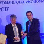 """Габровската """"АМК"""" с първа награда на германската икономика"""