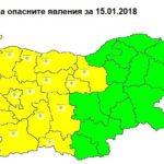 Жълт код за снеговалежи днес в Габровско