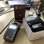 ПОС терминално устройство в Областната администрация