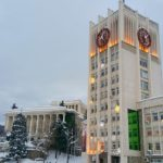 Габрово стартира кампанията си за местни данъци и такси