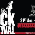 Севлиево ще бъде рок на 31 август и 1 септември