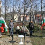 Габрово ще отбележи 145 години от гибелта на Васил Левски