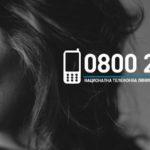 Зачестяват случаите на трудова експлоатация на българи
