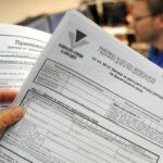 Данъчни декларации могат да се подават и по пощата