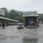ОПТ – Габрово обявява публичен търг