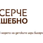 """РБ """"Априлов – Палаузов"""" и """"Бисерче вълшебно"""" 2018"""