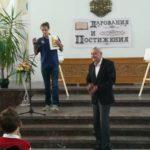 """Възпитаник на ПТГ """"Д-р Никола Василиади"""" бе вписан в почетната книга на Габрово"""