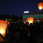Хартиени фенери ще летят над Габрово в събота