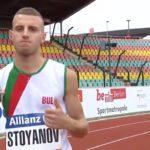 Хрис Стоянов е европейски шампион!