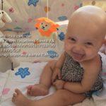 Благотворителен базар за 9-месечната Марти от Габрово