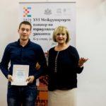 Наградиха победителите в Майсторската надпревара и Младежката секция