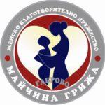 Продължава кампанията за Керков