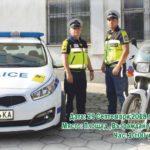 """В Габрово избират """"Пътен полицай на годината"""""""