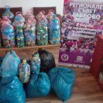 """КНСБ се включи в кампанията """"Капачки за бъдеще в Габрово"""""""