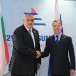 "Борисов и Медведев обсъдиха в Брюксел газовия хъб ""Балкан"""