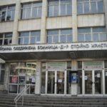 """Започва ремонтът на вътрешното отделение на МБАЛ """"Д-р Стойчо Христов"""""""