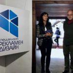"""Изложбата """"Дизайн на музейни експозиции"""" възстановява връзката между образованието и професионалните общности"""
