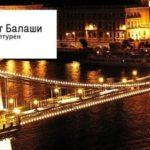 """Унгарският културен институт и ЕМО """"Етър"""" разширяват сътрудничеството си"""