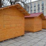 Коледният базар на Габрово отваря врати!