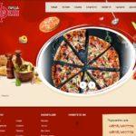 """Пицария """"Фреш"""" с нов сайт за поръчки"""