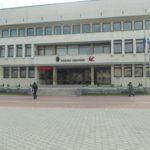 Покана за публично обсъждане на Проектобюджет 2019 на Севлиево