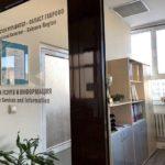 Без жалби и сигнали за качеството на административното обслужване
