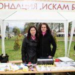 """""""Цветни детски мечти"""" в подкрепа на двойки с репродуктивни проблеми в Севлиево"""