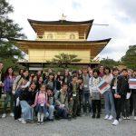 Търсят се кандидати за младежки обмен с Япония