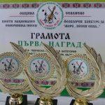 """""""Габровче"""" с шест награди от """"Море песен екна…"""""""