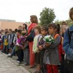 """""""Летни занимания 2015"""" за учениците от началните класове"""