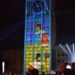 3D мапинг шоу и празнични илюминации в нощта на Карнавала