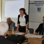 Министерство на икономиката с работна среща в Габрово