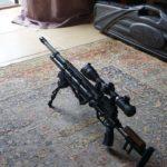 Осъдиха мъж от Баланите, държал незаконна пушка