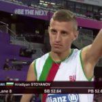 Ново злато за Християн Стоянов
