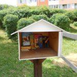 """Библиотека на открито в парк """"Маркотея"""""""